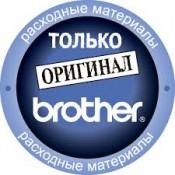 Brother оригинальные (16)