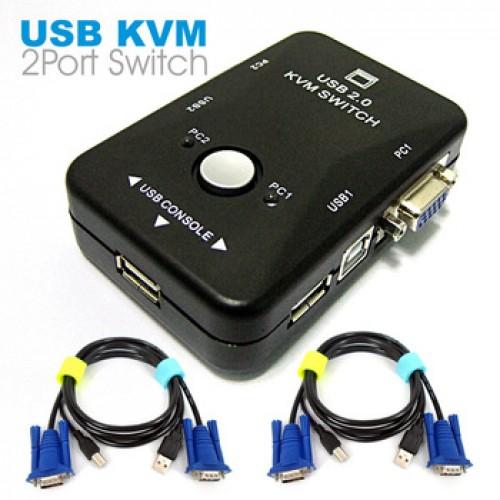 Переключатель KVM-21UA + 2 VGA USB кабеля 2 Port USB 2.0 KVM Switcher