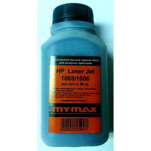 Тонер HP Laser Jet P1005/1006/1505  MYMAX [K] 60г.