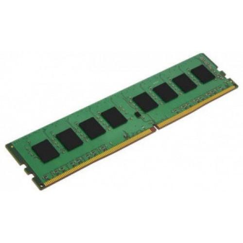 Память 8Gb Kingston DDR4 2666MHz PC4-2130