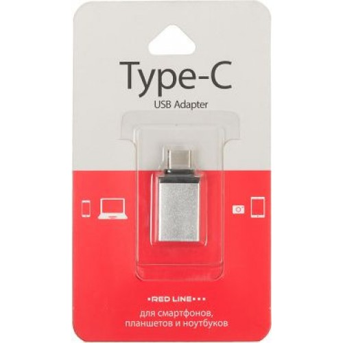 Адаптер переходник USB OTG TYPE C  Redline УТ000012622 USB Type-C (m) USB 3.0 A(f) серебристый