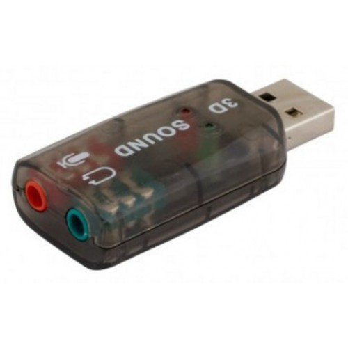 Звуковая плата Sound PD533 USB 2.0