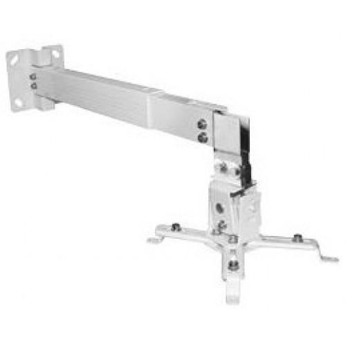 Кронштейн для проектора ARM Media PROJECTOR-3 черный потолочный 3 ст. наклон до 20 кг белый